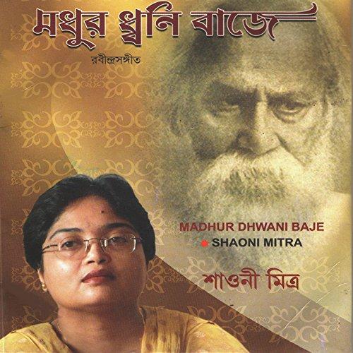 dhwani pradushan Keyword ranking analysis for dhwani pradushan mahiti in marathi keyword summary  path: /stats/keyword/dhwani_pardushan 37: 4 49,000,000.