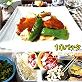 回鍋肉 ホイコーロー 10食 惣菜 お惣菜 おかず 惣菜セット 詰め合わせ お弁当 無添加 京都 手つくり