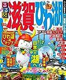 るるぶ滋賀 びわ湖'15~'16 (国内シリーズ)