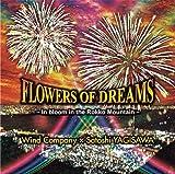 八木澤教司吹奏楽作品集「夢の華-六甲山に咲き誇る」