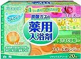 バスキング 炭酸ガスの薬用入浴剤 リラックスアソート(ローズ・カモミール・風そよぐ草原・スイートオレンジ) 4種類×5錠入(20錠入)