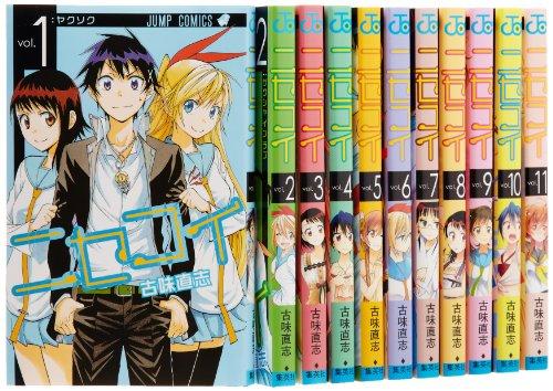 ニセコイ コミック 1-11巻セット (ジャンプコミックス)