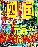 るるぶ四国'12 (国内シリーズ)