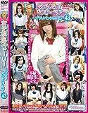 東京女子校生ストーリー ~フ゛ラりハ゜ンツ売り編~43 [DVD]