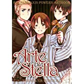 ヘタリア Axis Powers ARTBOOK ArteStella ([バラエティ])