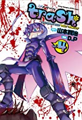 女子高生殺し屋2人組のエログロバイオレンス漫画「trash.」第4巻