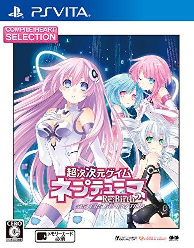 ネプテューヌRe;Birth2 PC日本版「超次次元ゲイム ネプテューヌ リバース2」、デジタル限定版含め4形態が配信!