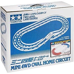 タミヤ ミニ四駆限定シリーズ オーバルホーム立体レーンチェンジ (トリコロール) 94893