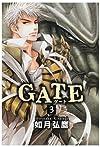 GATE 3 新装版 (ゼロコミックス)