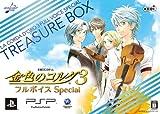 金色のコルダ3 フルボイス Special トレジャーBOX (限定版)