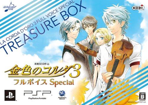 【ゲーム 買取】金色のコルダ3 フルボイス Special トレジャーBOX (限定版)
