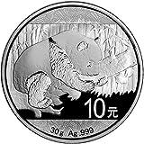 2016 CN China Silver Panda (30 g) 10 Yuan Brilliant Uncirculated China Mint