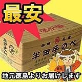 半田手延べそうめん 5kg(125g×40束) 竹田製麺