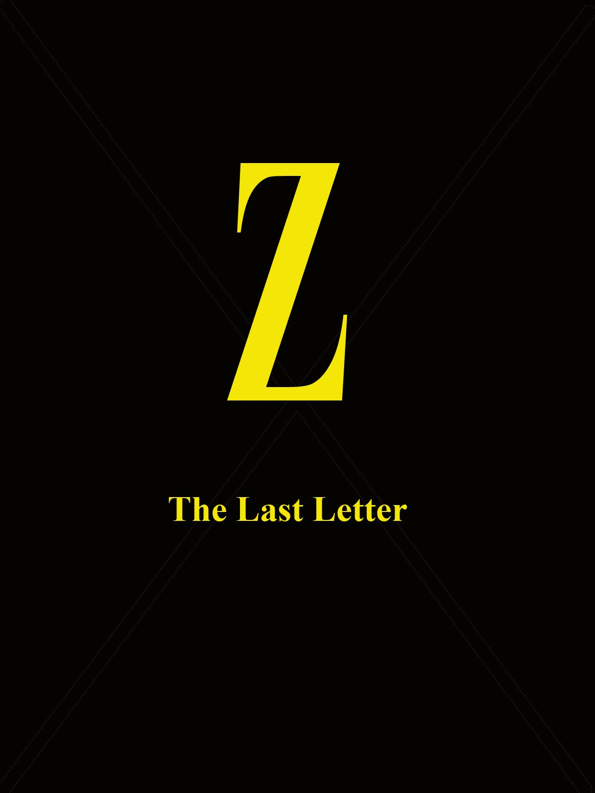 Z: The Last Letter on Amazon Prime Instant Video UK