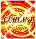 TSP(ティーエスピー) カールP‐4ソフト ブラック U 20195 020