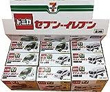 タカラトミー トミカ セブンイレブン オリジナル 「コムス」「ヴィッツ」「エルフ」 全3種 9個セット BOX