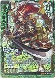 【ゼクス:Z/X Zillions of enemy X】 【刀の武人 龍膽】 B01-094 SR(箔押し) 『異世界との邂逅』