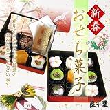 2段の御重箱入り和菓子おせち菓子 送料無料¥4500 御年賀にも◎