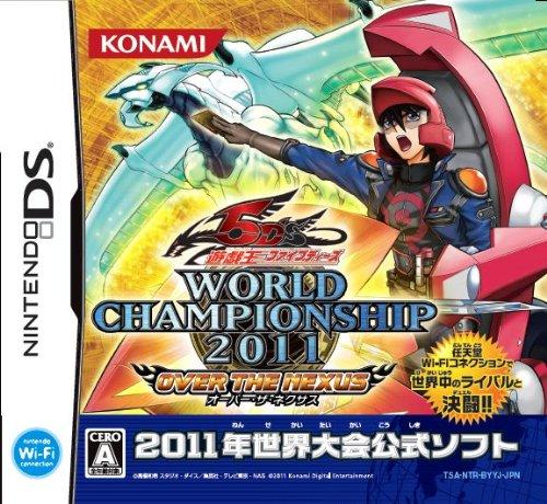 遊戯王ファイブディーズ WORLDCHAMPIONSHIP2011 OVER THE NEXUS オーバー・ザ・ネクサス