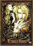 echange, troc Trinity Blood Vol. 5 - Episode 17-20 [Import allemand]