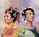 Atelier TanTan / 「月と太陽」Firstアルバム / CD