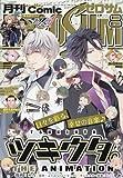 コミックZERO-SUM2016年8月号