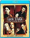 ロック、ストック&トゥー・スモーキング・バレルズ [SPE BEST] [Blu-ray]