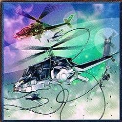 【遊戯王カード】 幻獣機テザーウルフ レア 《ロード・オブ・ザ・タキオンギャラクシー》 ltgy-jp022