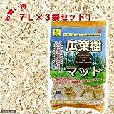 広葉樹マット 7L×3袋セット