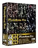 ArcSoft PhotoBase Pro