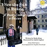 img - for I See the Sun in Russia book / textbook / text book
