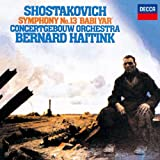 ショスタコーヴィチ:交響曲第13番「バビ・ヤール」