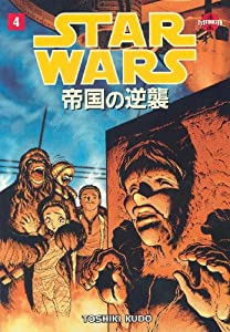 Star Wars: The Empire Strikes Back, Vol. 4 (Manga) by Toshiki Kudo