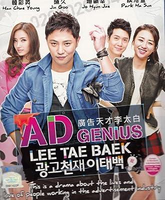 Ad Genius Lee Tae Baek (Korean TV Series 4-DVD Set w. English Sub)