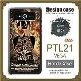 PTL21ケース カバー/VEGA PTL21 ハードケース/【sick】1006_tribe skeletons tattoo series Vol.10/CR【デザイナー】