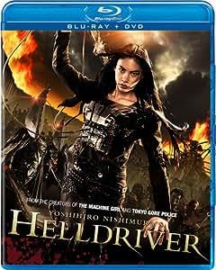 Helldriver [Blu-ray]