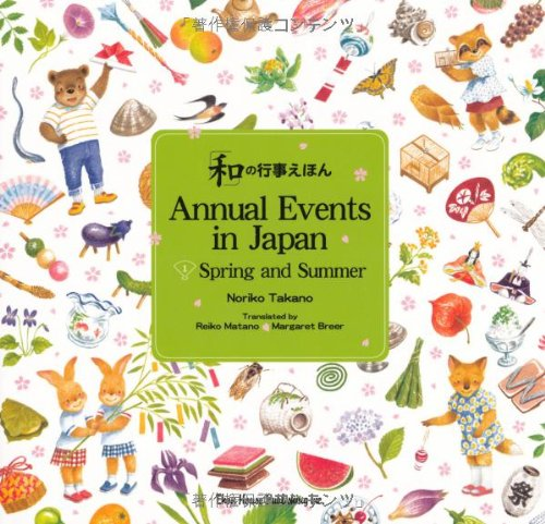 Annual events in Japan