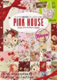 PINK HOUSE 30thアニバーサリーBOOK Rose (e-MOOK)