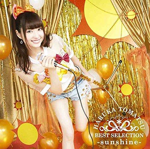 戸松遥 BEST SELECTION -sunshine-(通常盤)