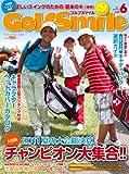 ゴルフスマイル vol.6