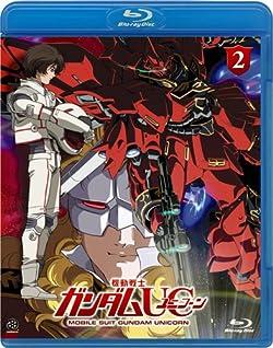 機動戦士ガンダム UC (Mobile Suit Gundam UC) 2 [Blu-ray]