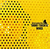 "ZUNTATA RARE SELECTION ""SHOHEI TSUCHIYA"" WORKS - 土屋昇平(ZUNTATA)"