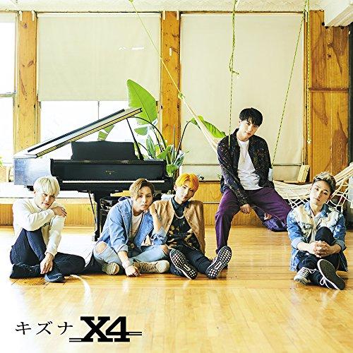 キズナ(初回限定盤B)(DVD付)
