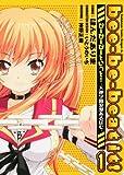 bee-be-beat it!  びーびーびーといっと!  -天神学園浪漫あるばむ-1 (角川コミックス ドラゴンJr. 136-1)