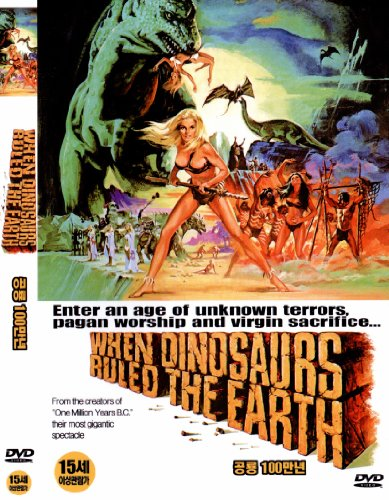 When Dinosaurs Ruled the Earth (1970, Ntsc, All Region, Import)