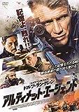 アルティメット・エージェント [DVD]