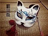 コスプレ小物・道具☆手描く・手作り 鶴・狐のお面(きつねのおめん)覆面/マスク/仮面