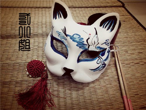 Fox Face Mask Endulge All Hand Made Painting Mask