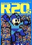 R20+5 ロックマン&ロックマンXオフィシャルコンプリートワークス