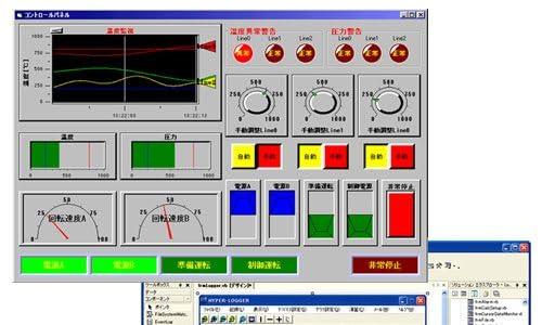 コンテック 計測システム開発用Activeコンポーネント集 ACX-PAC(W32) VER5.1